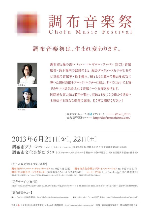 スクリーンショット(2013-05-01 12.32.25)